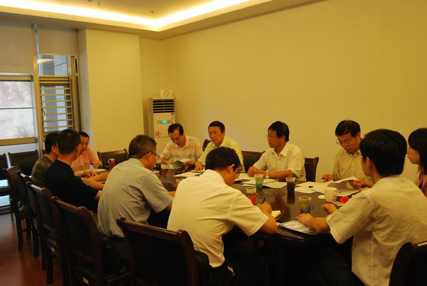 2010年7月13日政府采购再生耗材研讨会在协会召开