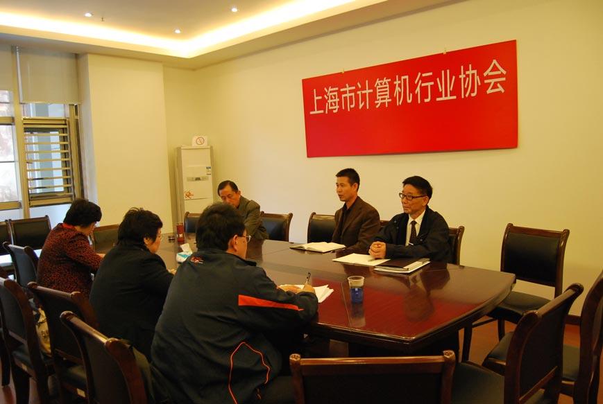 2010年11月3日经团联副会长市工经联党委书记胡云芳来我协会
