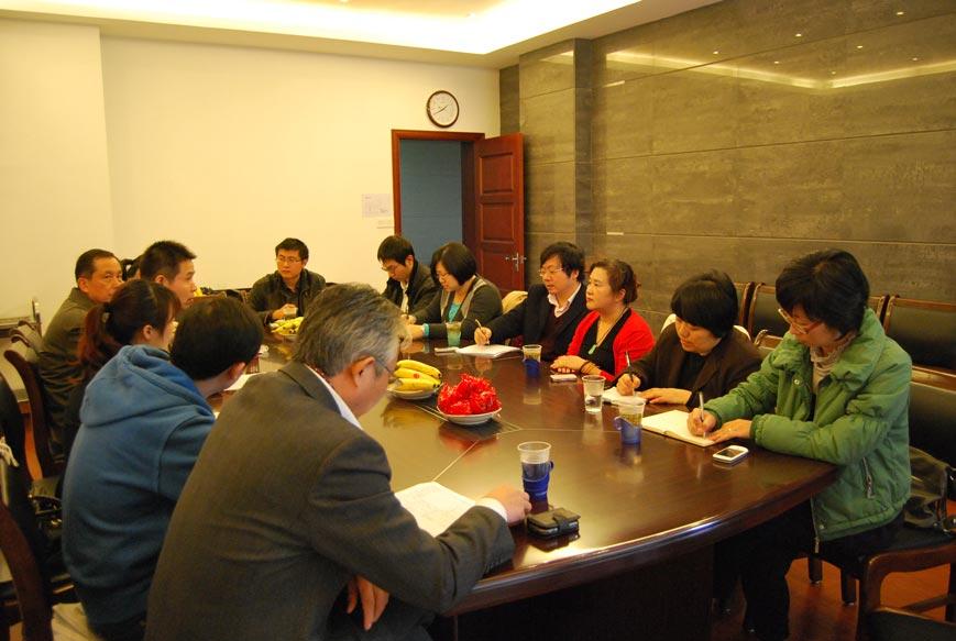 2010年11月23日scta高新技术企业知识产权工作座谈会