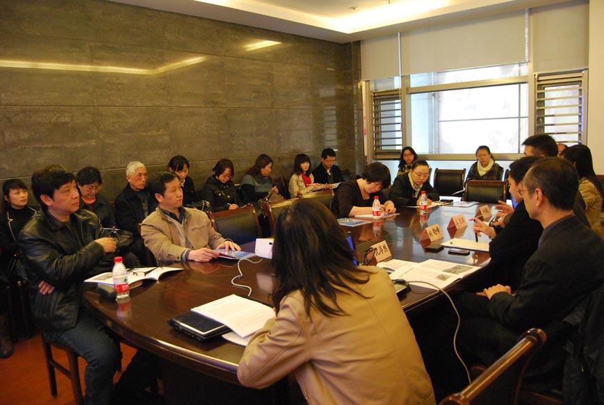 2011年4月7日 社会诚信建设体系交流会